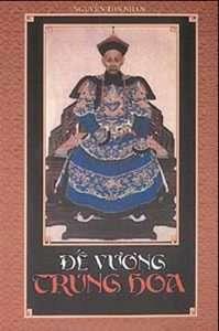 De vuong Trung Hoa - Unknown