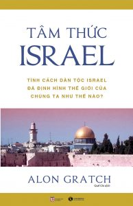 tam-thuc-israel-top-10