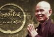 12 quyển sách của Thiền sư Thích Nhất Hạnh giúp bạn an nhiên mà sống