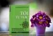 Những cuốn sách của Nguyễn Hiến Lê hay nên đọc