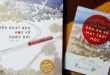 Những cuốn sách viết về người Nhật Bản hay nên đọc