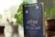 6 quyển sách hay về linh hồn đầy thuyết phục, sinh động và hấp dẫn