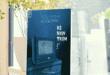 6 quyển sách hay về pháp y khiến người đọc ngỡ ngàng