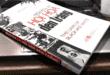 10 quyển sách hội họa hay đầy hữu ích và ý nghĩa