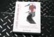8 quyển sách hay về giấc mơ đầy tò mò và hấp dẫn