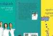 9 quyển sách hay về tuổi học trò cuốn hút mọi độc giả