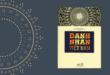 9 quyển sách hay về danh nhân Việt Nam cho bạn đọc cái nhìn sâu sắc về con người và lịch sử